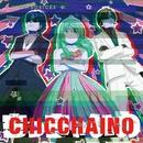 CHICCHAINO/ALBATROSICKS