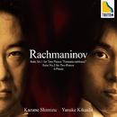 ラフマニノフ:2台ピアノのための組曲 第 1番 & 第 2番、6つの小品/清水和音/菊地裕介