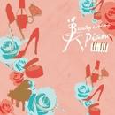 美ピアノ Beauty cinema Piano/松本茜