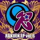 RAKUEN EP vol.6/SYU-HENKIKI