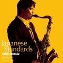 Japanese Standards/清水賢二