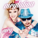 meglution/MEG