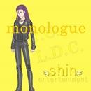 monologue feat.神威がくぽ/shin