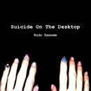 Suicide On The Desktop/工藤鴎芽
