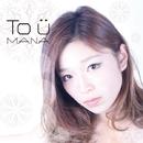 To U/MANA