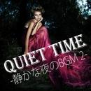 QUIET TIME 静かな夜のBGM 2 -洋楽の名曲をジャズ・ピアノで-/Tenderly Jazz Piano