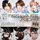MISS WAVES/VIPER 「ふたりはこいびと」盤/メガマソ
