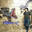 School of Snakes/iwapt