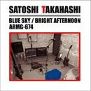 BLUE SKY/高橋聖