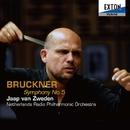 ブルックナー:交響曲 第 5番/ヤープ・ヴァン・ズヴェーデン/オランダ放送フィルハーモニー管弦楽団