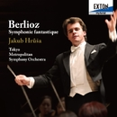 ベルリオーズ : 幻想交響曲/ヤクブ・フルシャ/東京都交響楽団