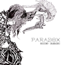 PARADOX/五十嵐みずも