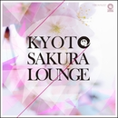 Kyoto Sakura Lounge/Various Artists