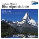 R. シュトラウス : アルプス交響曲, 作品 64/ヤクブ・フルシャ/東京都交響楽団