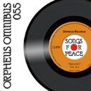 オルフェウス復興支援オムニバス「SONGS FOR PEACE」055/田谷 英士