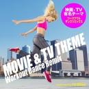 映画・TV有名テーマソング - ワークアウト・ダンス/DJ Elliot
