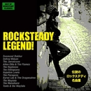 ロックステディ・レジェンド!- Best of Rocksteady Classics/Various Artists