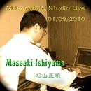 東風 (Live 01/09/2010)/石山正明
