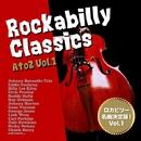 ロカビリー・クラシックス AtoZ Vol.1/Various Artists