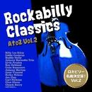 ロカビリー・クラシックス AtoZ Vol.2/Various Artists