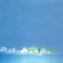 In The Last Resort/PRISM