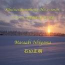 シベリウス/交響曲第2番 ニ長調, Op. 43: I. Allegretto/石山正明
