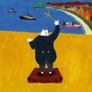 舞台「麦ふみクーツェ」オリジナルサウンドトラック集/トクマルシューゴ指揮 麦ふみクーツェ楽団