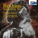 ブラームス:交響曲 第 1番/エリアフ・インバル/東京都交響楽団
