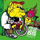 MEGA HITS J-POP PUNK-COVERS BEST/FIRE DOG 69