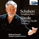 シューベルト:交響曲第 1番、ハイドン:交響曲第 100番「軍隊」/鈴木秀美/山形交響楽団
