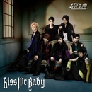 Kiss Me Baby-スタダDD盤/超特急