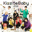 Kiss Me Baby-BTDD盤/超特急