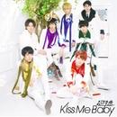 Kiss Me Baby-ぼっちDD盤/超特急