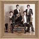 SAXOPHONE RENAISSANCE/Quatuor B
