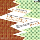 TOYTONE BLUES feat.otomamire rub-a-dubstyle/THE JAPONICANS