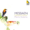 メシアン:「鳥のカタログ」/児玉桃