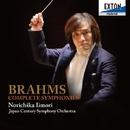 ブラームス:交響曲全集/飯森範親/日本センチュリー交響楽団