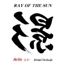RAY OF THE SUN/Scin