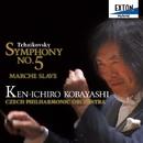 チャイコフスキー:交響曲 第 5番、スラヴ行進曲/小林研一郎/チェコ・フィルハーモニー管弦楽団
