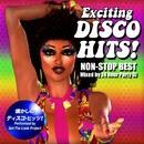 懐かしのディスコ・ヒッツ!Non-Stop Best(Mixed by 24 Hour Party DJ)/Get The Look Project