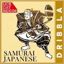 SAMURAI JAPANESE -Single/DRIBBLA