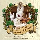 ベートーヴェンにこっつんこ~シンフォニック童謡2~/ズーラシアンフィルハーモニー管弦楽団