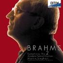 ブラームス:交響曲 第 2番、大学祝典序曲/マルティン・ジークハルト/アーネム・フィルハーモニー管弦楽団