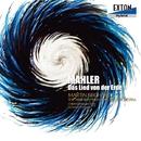 マーラー:大地の歌/マルティン・ジークハルト/アーネム・フィルハーモニー管弦楽団