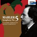 マーラー:交響曲 第 5番/ウラディーミル・アシュケナージ/シドニー交響楽団