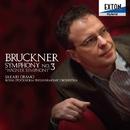 ブルックナー:交響曲第 3番「ワーグナー」/サカリ・オラモ/ロイヤル・ストックホルム・フィルハーモニー管弦楽団