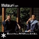 Matsuri~水戸~ feat. Aktion a.k.a. 真木蔵人/翼 a.k.a. t-Ace