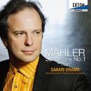 マーラー:交響曲第 1番「巨人」/サカリ・オラモ/ロイヤル・ストックホルム・フィルハーモニー管弦楽団
