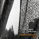 ロシアより愛をこめて/Vladimir Shafranov Trio