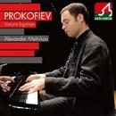 プロコフィエフ:束の間の幻影/アレクサンドル・メルニコフ